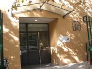 guarderia-us-campus